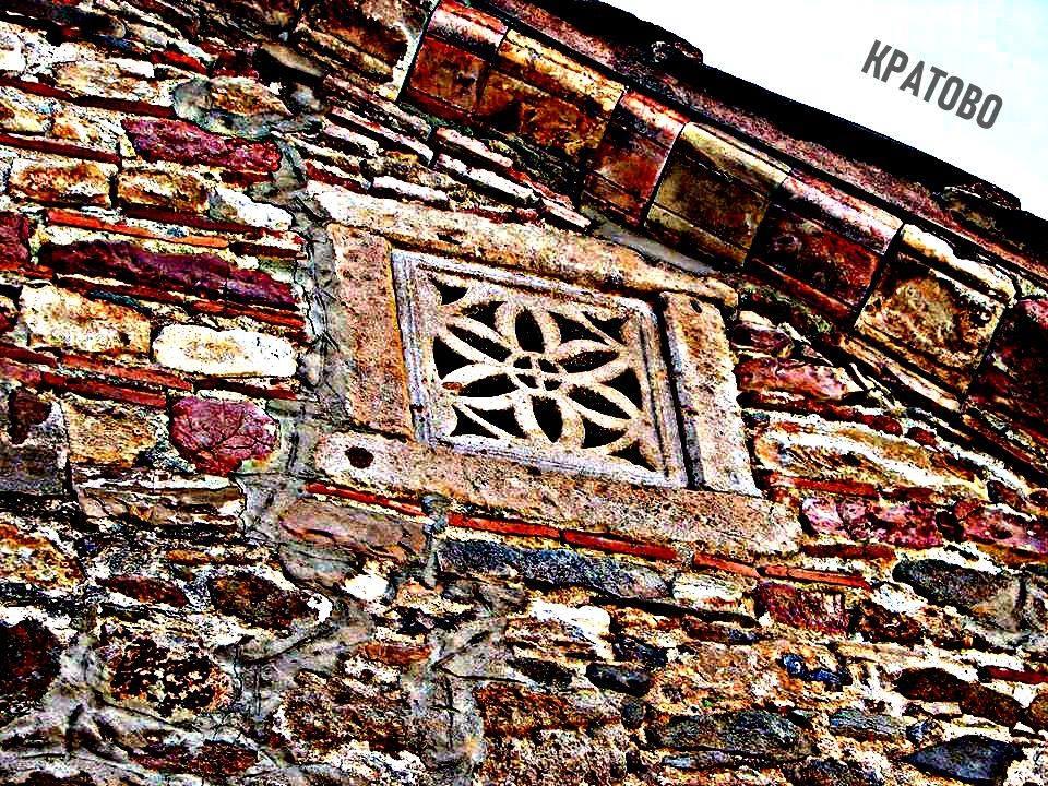 Кратово - градот на златото, рударството и алхемијата (ВИДЕО)